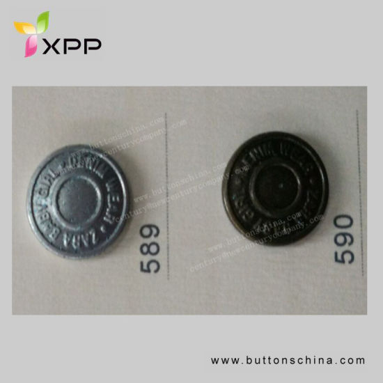 17mm New Style Metal Coin Button